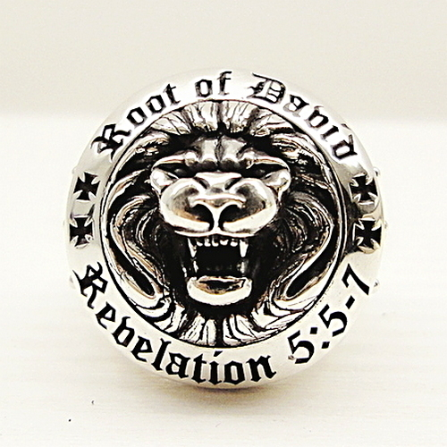 Root of David Lion Ring